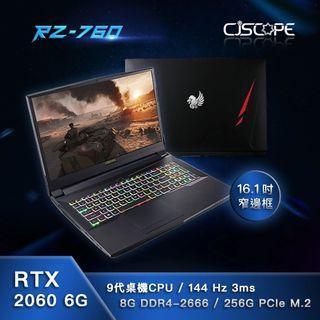 預購【CJS喜傑獅】客製化筆電 16吋 CJSCOPE RZ 760 RTX 2060+Intel 8代預購免費升9代