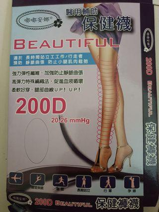 Taiwan Stockings / Compression Tights June 2019