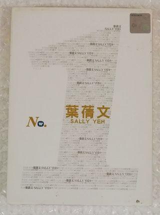 葉蒨文 - No.1精選_2CD