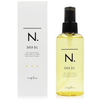 N系列 乳油木輕質油