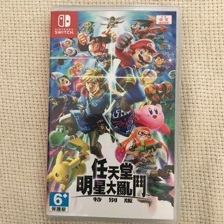 Smash Bros Ultimate - 任天堂 明星大亂鬥 含特典