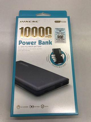 🆕Pineng power bank 10000maH
