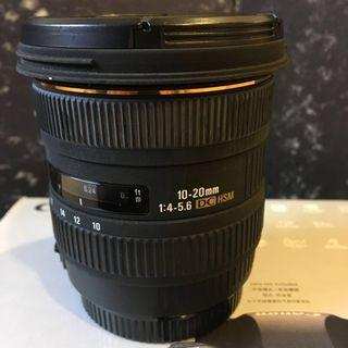 Sigma 10-20mm f4-5.6 HSM (Canon Mount)