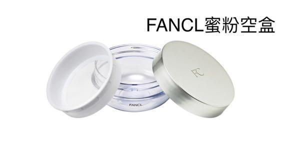 🚚 FANCL 芳科 蜜粉空盒 #預購 #日本代購