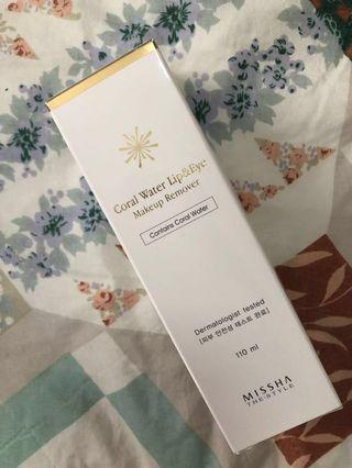 NEW Missha Coral Water Lip & Eye makeup removal