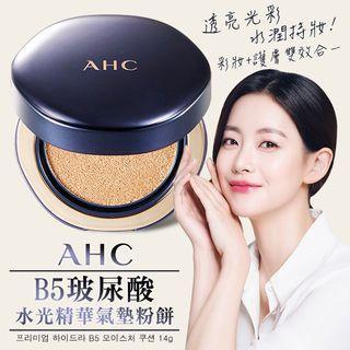 🚚 韓國AHC B5玻尿酸水光精華氣墊粉餅 14g g(本體+替換芯)