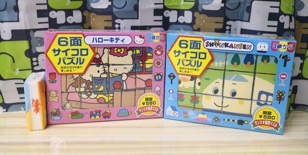 Hello kitty & SHINKANSEN 6面拼圖