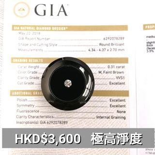 GIA鑽石 31份 VVS1 M色不覺黃