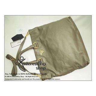 Starting Bid: $350 END 31/05 5 PM -  # 4416-01. Authentic Pre-Owned Prada Soft Calf Bambu BN1713 (NON-NEG)