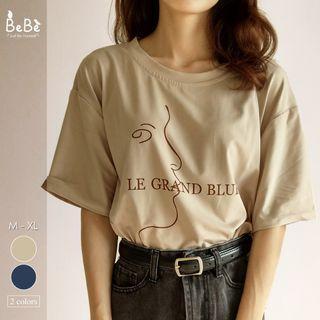 超棉柔❤簡約線條字母印花T恤(2色) *現貨+預購