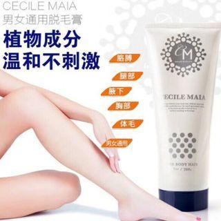 CECILE MAIA CM 植物配方脫毛膏 抑制毛髮生長 200g 日本藥用產品