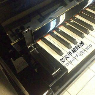 鋼琴 兒童 防夾手 緩降器 鋼琴蓋 鍵盤蓋 Piano safe 免誤撞夾手 或 誤撞 傷琴鋼