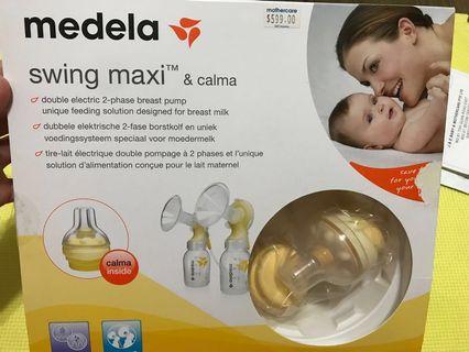 Breastpump swing maxi & calma