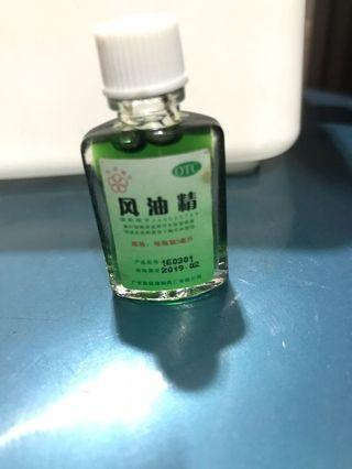 FREE GIVE AWAY medicated oil 风油精 blessing