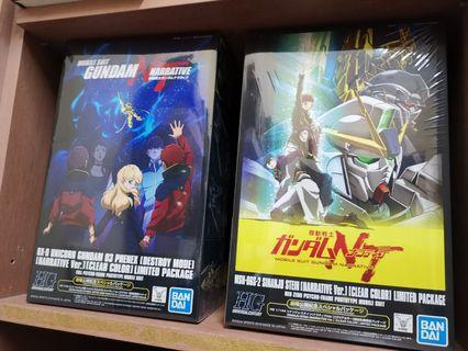 Limited HG Phenex Narrative Clear & Sinanju Stein Clear Sealed