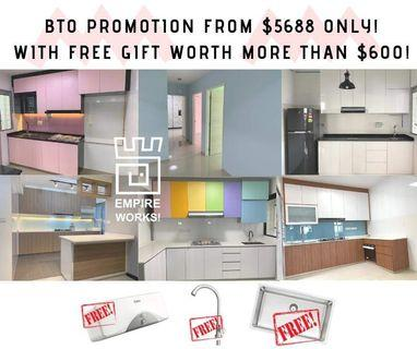 BTO SPECIAL PROMOTION