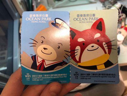 海洋公園入卷2場一套