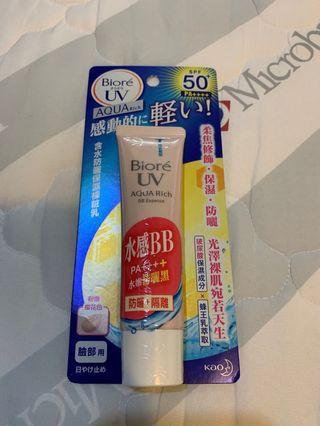 🚚 Biore 含水防曬保濕裸妝乳