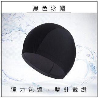 🚚 全新黑色泳帽