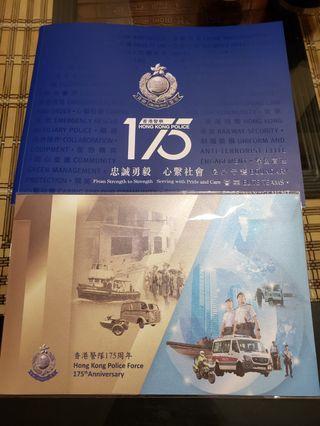香港警察175周年紀念郵票