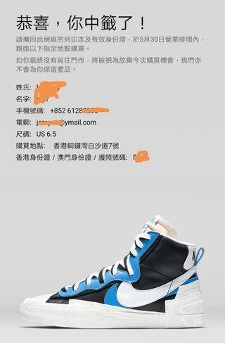Sacai Nike blazer blue