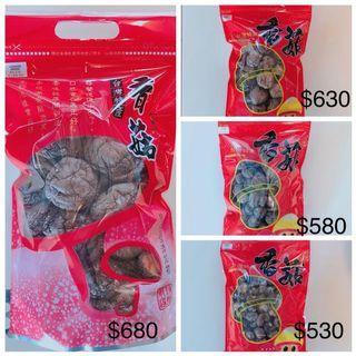 🚚 乾燥香菇 自家銷售 新社冬菇 四種大小