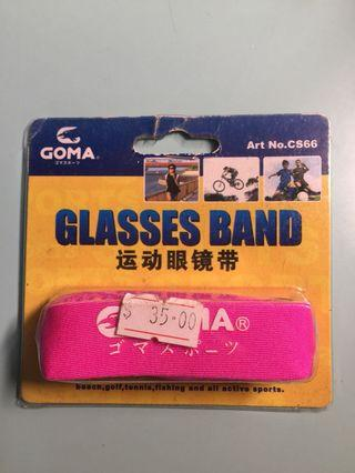 GOMA 運動眼鏡帶 Glasses Band