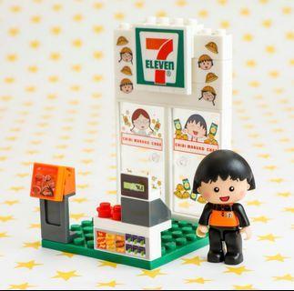 小丸子店7-eleven