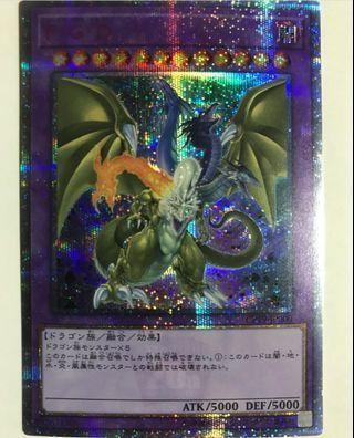 Yugioh 20th anniversary secret rare F.G.D new artwork