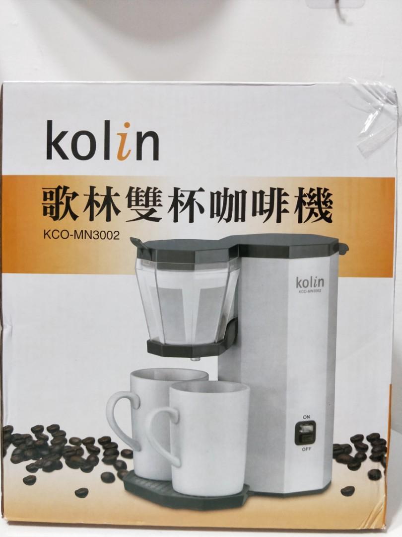 歌林雙杯咖啡機