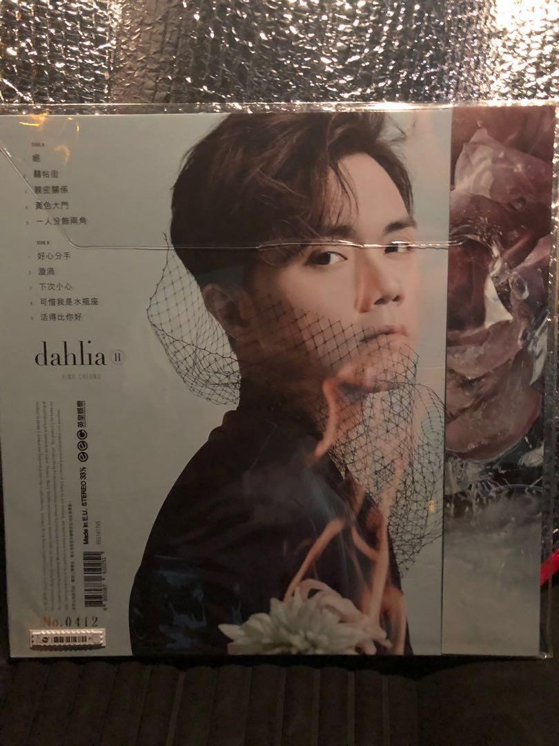 全新未拆 張敬軒 - dahlia II (彩色圖案唱片) NO. 0412 藍膠 黑膠