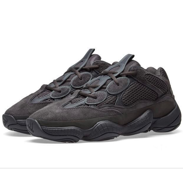 separation shoes 669a8 e6728 Adidas Yeezy 500 Utility Black