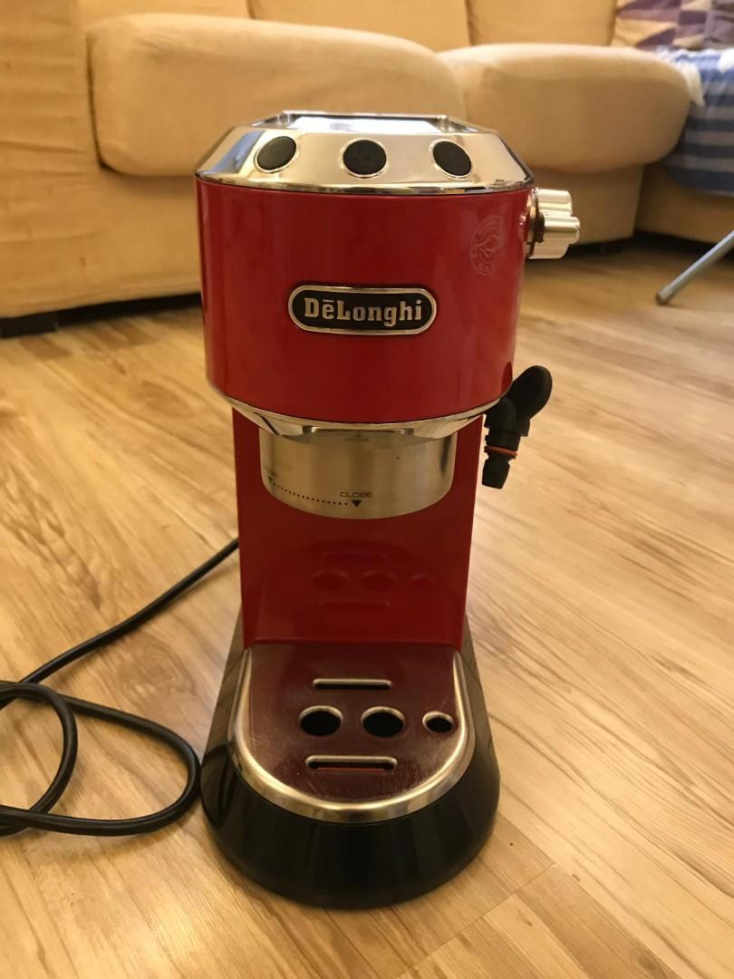 Delonghi 咖啡機 ec680
