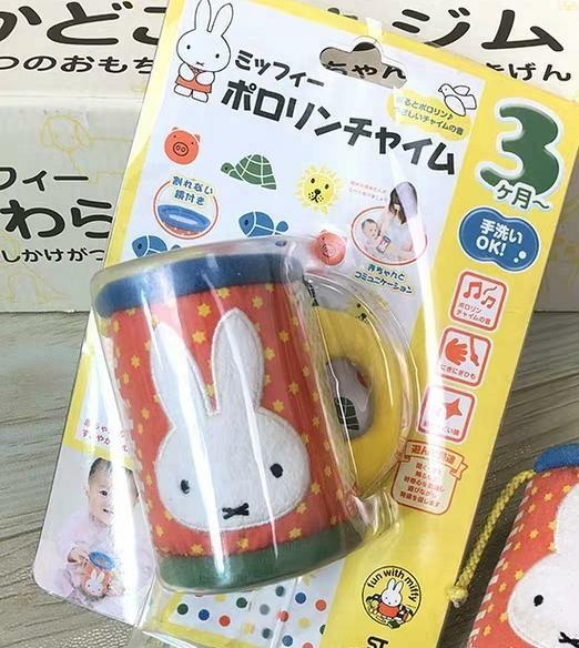 Miffy 出口日本 嬰兒BB 搖鈴公仔玩具布書 全新 baby toys