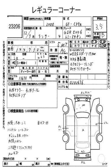 MITSUBISHI LANCER EVO VI 2000
