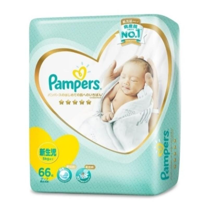 NB Pampers Premium Care Diapers