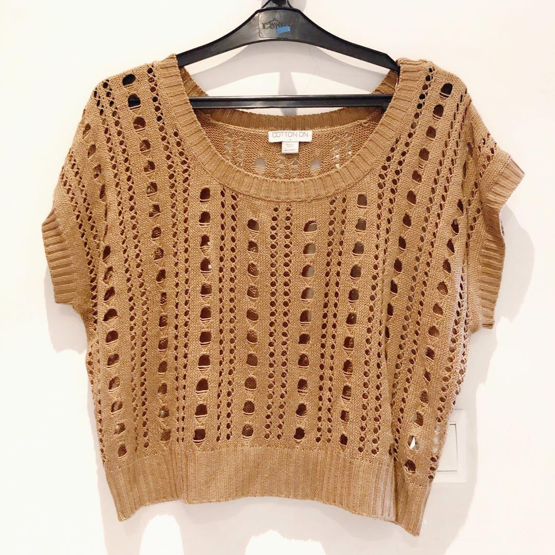 NEW LOOK Brown Knitted Outer