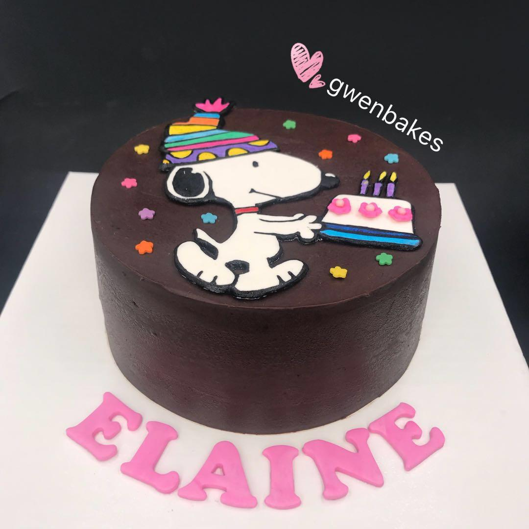 Sensational Snoopy Birthday Cake Food Drinks Baked Goods On Carousell Funny Birthday Cards Online Alyptdamsfinfo
