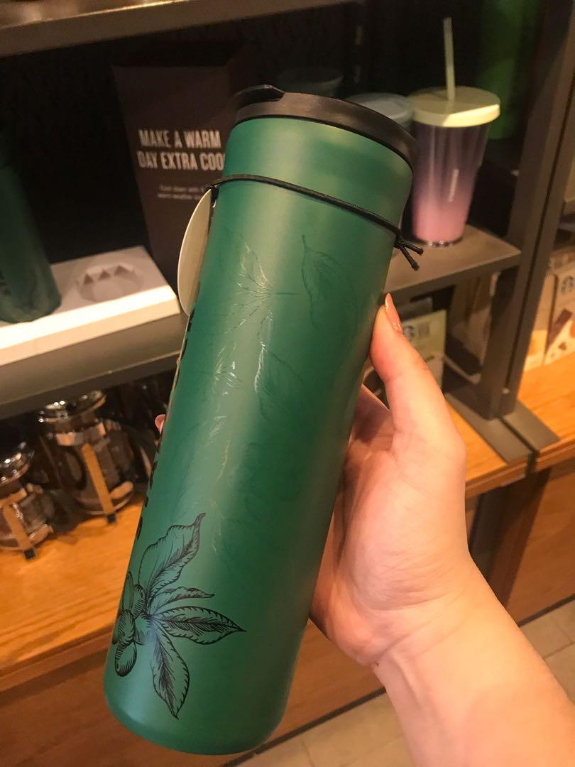 Starbucks Tumbler Special Edition (Limited)