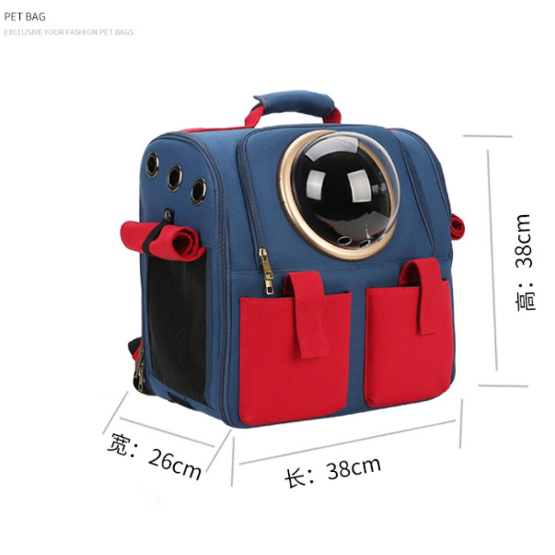 Stylish Pet Backpack Carrier in Blue/Red