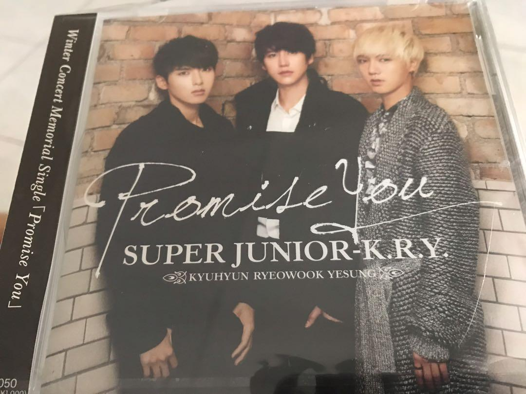 Super Junior KRY - Promise You CD [ELF] with photocard in set
