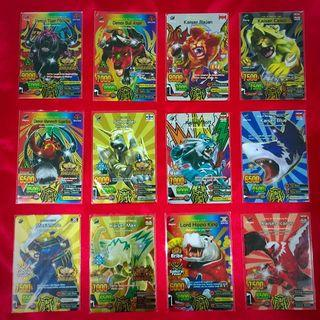 🚚 100% Authentic Animal Kaiser Tournament / Champion / Limited / Ultra / Special Rare / Special Ops Leo Cards