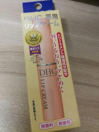 DHC LIP CREAM(Ori buy from japan)