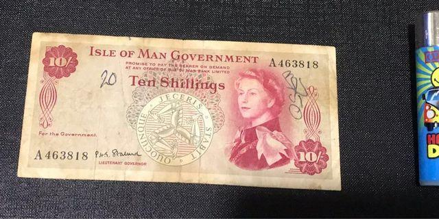 🚚 Isle of Man Government 'Garvey' ten shilling note 10 shiling (Collectable 196x)