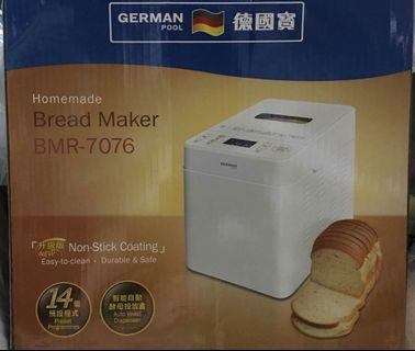 德國寶 麵包機 (型號#BMR-7076) - 全新 (無保養、不設試機、不包材料)