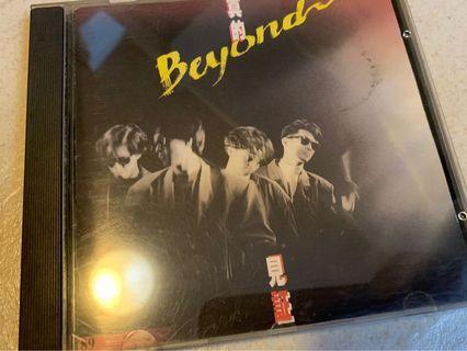 Beyond 真的見証 CD