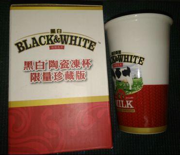 黑白淡奶70周年 陶瓷凍杯  (限量珍藏版) -全新有盒