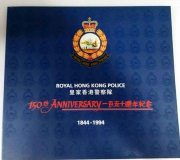 皇家香港警察紀念特刊 150週年