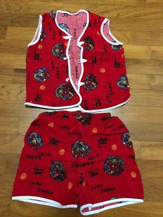 🚚 Chinese traditional designed singlet art
