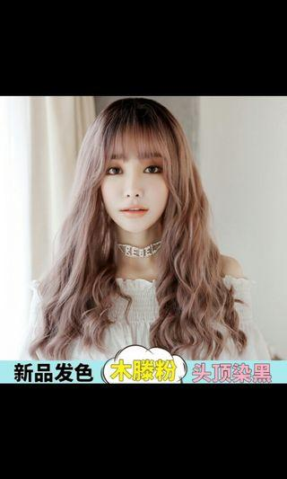 (NO INSTOCKS!)Preorder korean air bangs water ripples big wave roll full head wig * waiting time 15 days after payment is made* chat to buy to order